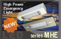MHE Series - High Output