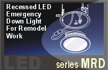 Series MRD - Recessed Down Light for Remodel Work